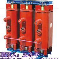 SC9-80/35-0.4全铜干式变压器