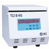 供应     TG18-WS 台式高速离心机