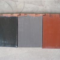 供应石板瓦/琉璃瓦