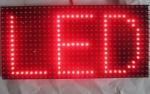 供应半户外P10单色LED单元板