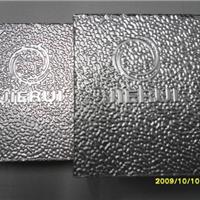 杰瑞铝箔复合板及地暖保温板面向全国招商