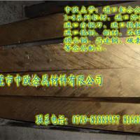 供应铍铜板c17200高铍铜c17200高弹性铍铜带