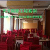 供应深圳软包酒店餐厅活动隔断移门