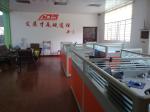 深圳爱德森国际货运代理有限公司
