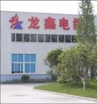 扬州龙鑫螺旋电缆有限公司