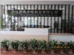 武汉朗晶光电科技有限公司
