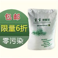 供应福州硅藻泥批发代理加盟硅藻泥专业施工硅藻泥价格厂家直销