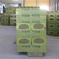 供应岩棉保温板