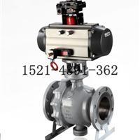 供应气动固定式球阀Q647F-16C/16P