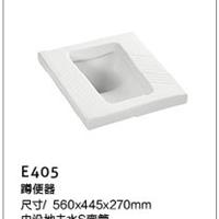 供应法比亚蹲便器E405