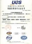 质量管理体系忍认证证书