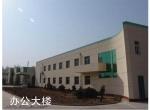 广州晟扬筛网制造厂
