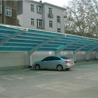 供应济南汽车棚-济南自行车棚-济南玻璃雨棚