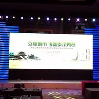 深圳雷迪森电子,P4全彩电子屏价格,LED显示屏价格,