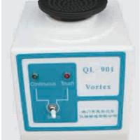 供应QL-901型旋涡混合器