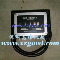 供应协易高速冲床模高显数器MTS-2500