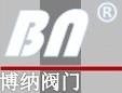 江苏博纳阀门有限公司