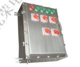 供应防爆不锈钢配电箱BXMD