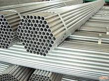 供应宁波小口径无缝钢管库存规格表