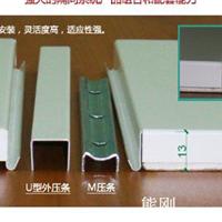 供应兴铁机房彩钢墙板/兴铁库板
