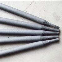 供应D707碳化钨焊条,碳化钨合金焊条