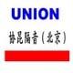 北京协昆隔音技术有限公司(广办)