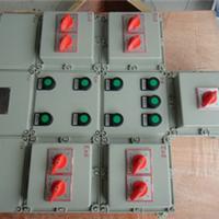 供应BXM(D)51系列防爆照明(动力)配电箱
