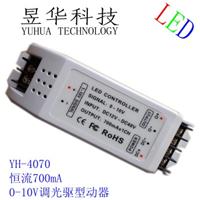 供应LED调光器 恒流0-10V调光驱动器