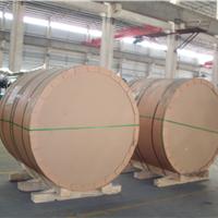 供应建材材料-铝卷板