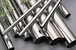电镀-香槟金不锈钢圆管48*0.7*1.4-拉丝面