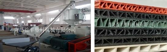 青岛益丰塑料机械有限公司