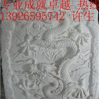 深圳永业GRG石膏制品有限公司招商。