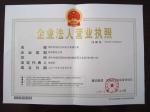 深圳市华控力科电子有限公司