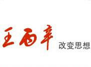 供应--郑州KTV装修设计之王氏设计