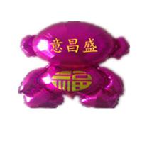 深圳市意昌盛塑胶制品有限公司