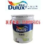供应促销价 多乐士家丽安A990优质墙面漆乳胶漆 18L