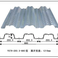 专业供应3W楼承板, YX76-285-880楼承板