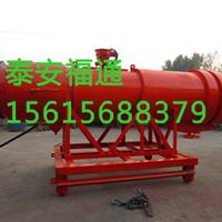 供应KCS-320D矿用湿式除尘风机22千瓦的运行