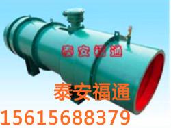 供应5.5千瓦矿用湿式除尘风机,KCS除尘风机