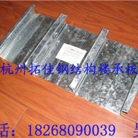 供应上海YXB66-166-500全闭口楼承板拓佳