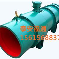 供应KCS-550D矿用湿式除尘风机45千瓦