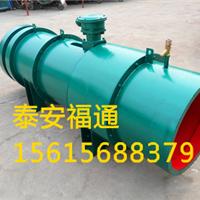 供应KCS-260D矿用湿式除尘风机18.5千瓦
