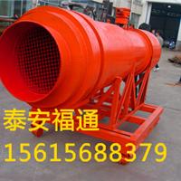 供应KCS-460D矿用湿式除尘风机30千瓦功率