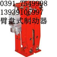供应焦作YPZ2-355/E80电力液压臂盘式制动器