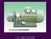 供应CB-B2.5-125JZ型低压齿轮油泵卧式装置