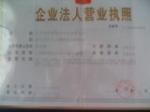 安平县凯莱丝网制造有限公司