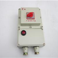 供应BLK52系列防爆断路器,断路器生产厂家