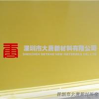 供应合资环氧板厂家-3240玻纤板价格