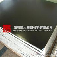 供应深圳FR4黑色玻纤板-环氧板-绝缘板厂家