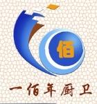 深圳一百年厨卫有限公司